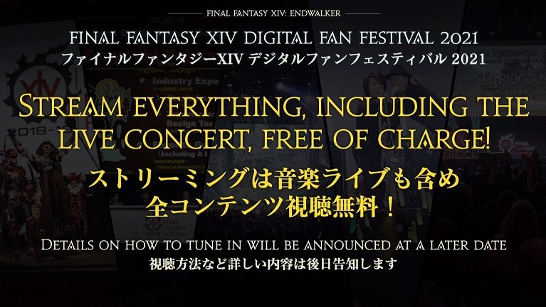 Final Fantasy XIV Digital Fan Festival 2021 - Stream Everything Including The Live Concert Free Of Charge